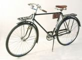 Велосипеды «Украина»