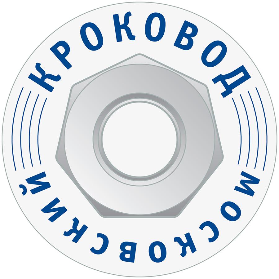 250903_krokovodmocowlogo01.jpg