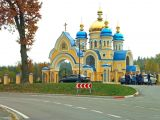 """Моя """"Украина"""" (и кое-что еще)"""