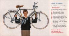 Ще один велосипед )))