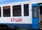 Крым-2018