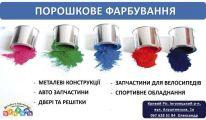 СПОРТ в 541, 1965г, и Украина 64г.