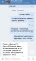 Временная. Почему молчит veloretro.ru?