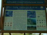 На крокодиле по Крыму