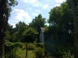 Киев-Кривой Рог