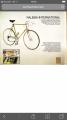 Велосипедизмо романтизмо!