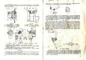 Документация (паспорта велосипедов, инструкции по по эксплуатации)