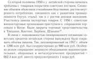 https://krokovod.org/forum/uploads/images/2020/08/111026_11.png