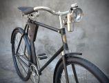 Велосипед «Украина»-история марки